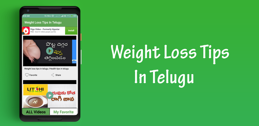 Weight Loss Tips in Hindi Télécharger APK Android | Aptoide